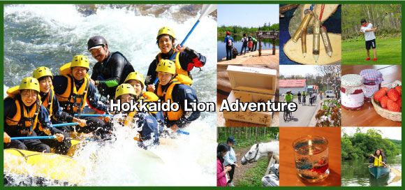 Hokkaido Lion Adventure
